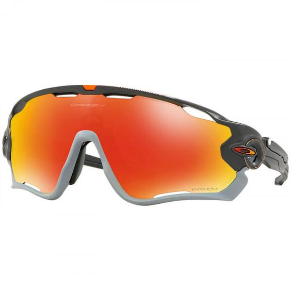 Radsportbrille Jawbreaker Aero Prizm