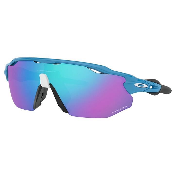 OAKLEY FietsRadar EV Advancer Prizm 2020 sportbril, Unisex (dames / heren), Spor