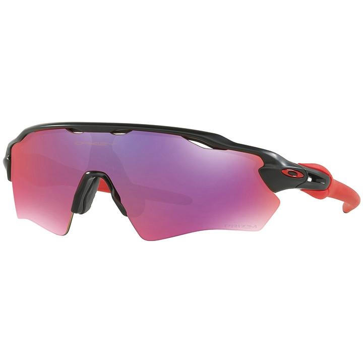 OAKLEY fietsbril Radar EV XS 2017 sportbril, Unisex (dames / heren), Sportbril,