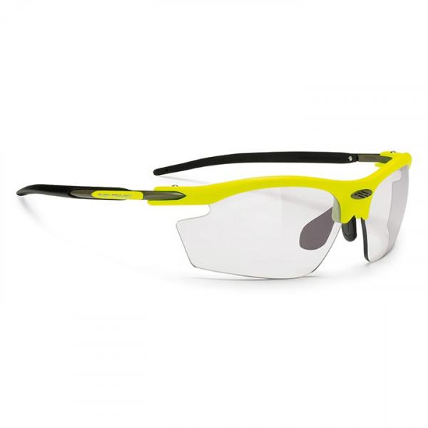 Lunettes de cyclisme Rydon yellow